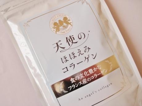 1袋で120,000mg!質が、いいのに低価格で続けやすい【天使のほほえみコラーゲン】純度100%、フランス産!
