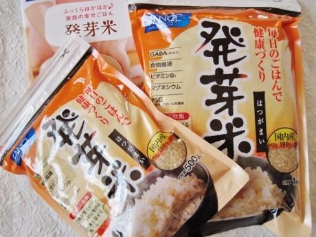 15年連続No.1!玄米よりも栄養が豊富でバランスがいい、本当に美味しい【ファンケル 発芽米】お試し780円!