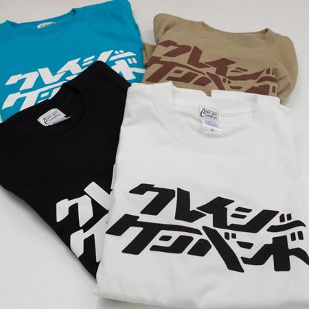 katakana.jpg