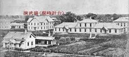 北海道農学校