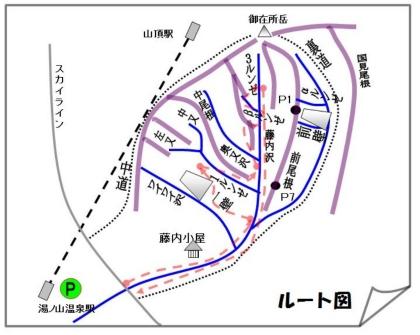 20170204藤内沢21_420