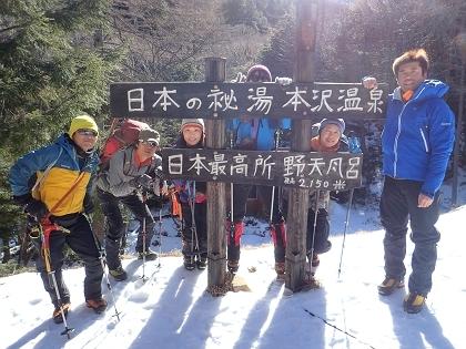 20170107八ヶ岳05