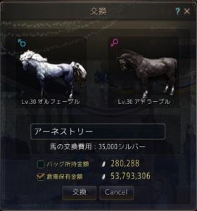 6Gch003_02.jpg