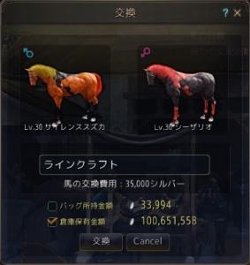 6Gch016_002.jpg