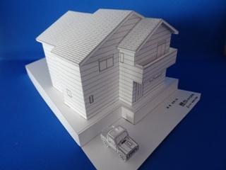 paper-c113.jpg