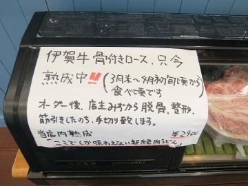 うどんばしん11