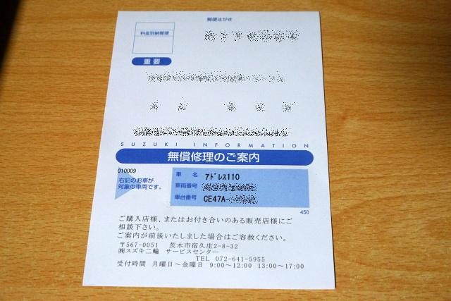 P1300947.jpg