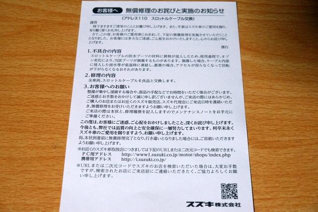 P1300948.jpg