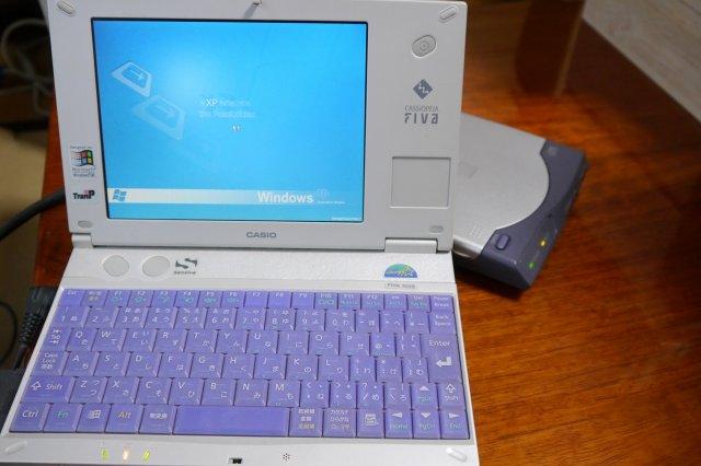 P1300949.jpg
