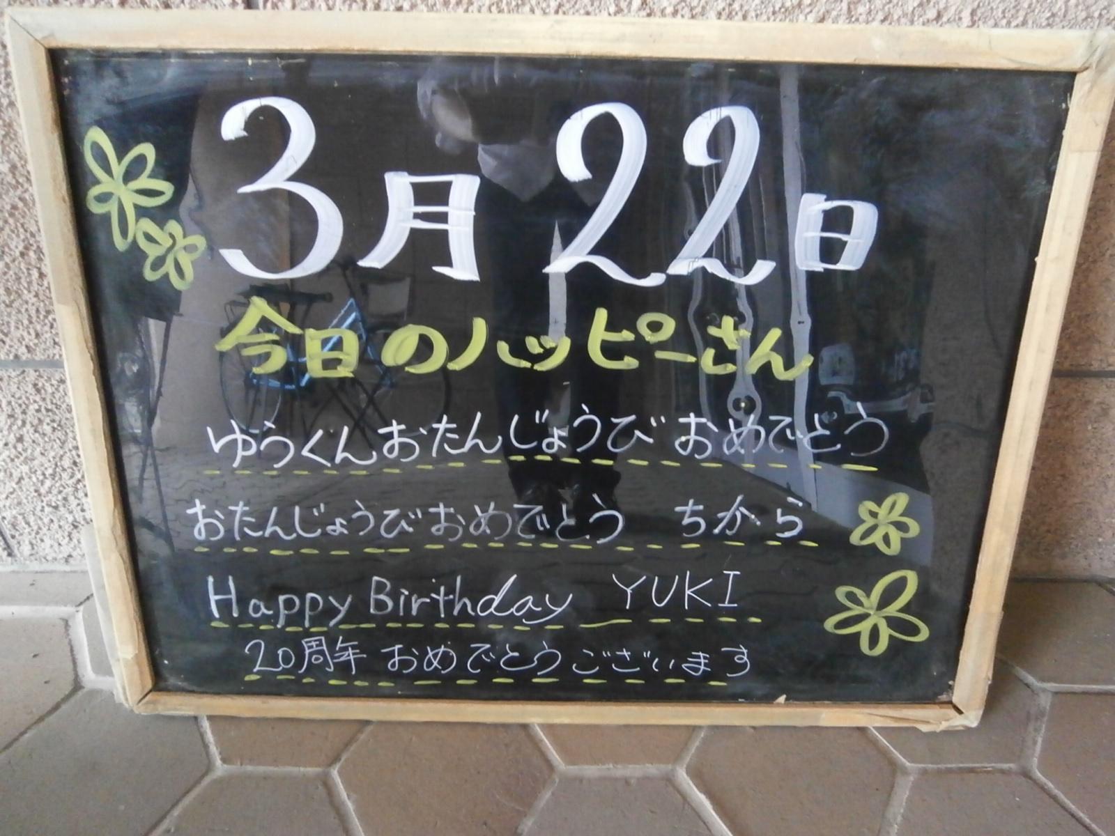 P3220001.jpg
