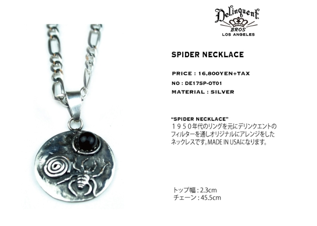 SPIDER-NECKLACE 1