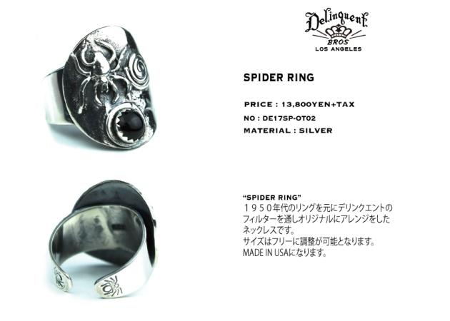 SPIDER-RING.jpg