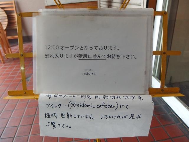 P3033004.jpg