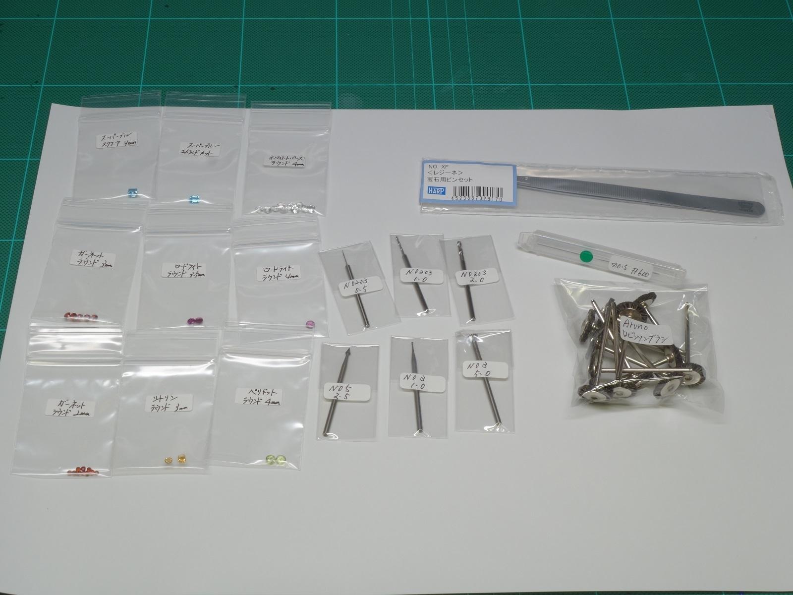 DSC02642up.jpg
