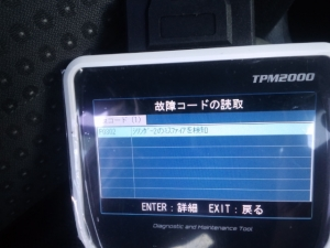 トゥーラン エンジン不調(1TBLP) ダイアグ