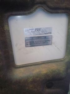 V98W オイル交換 注意書き