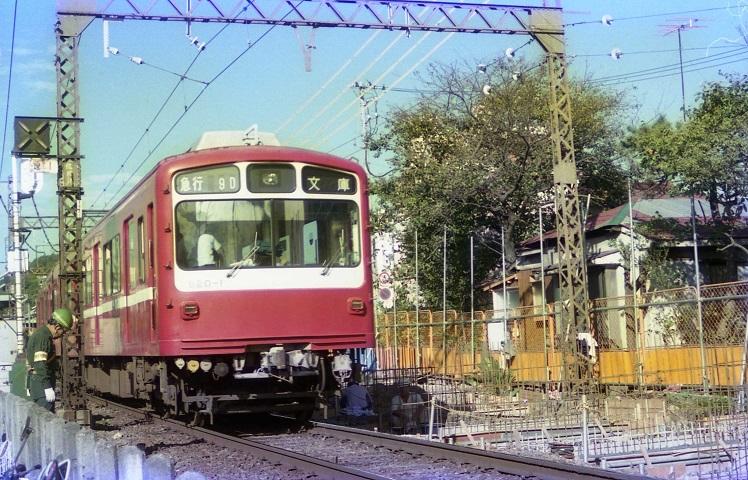 鉄道7-666