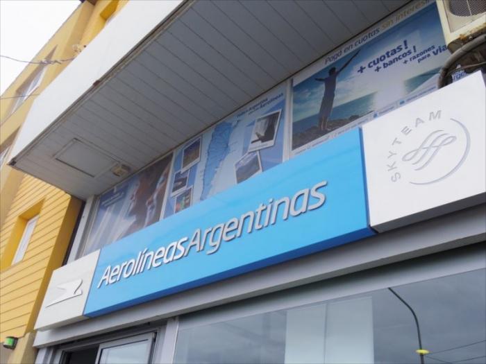 アルゼンチン航空オフィス