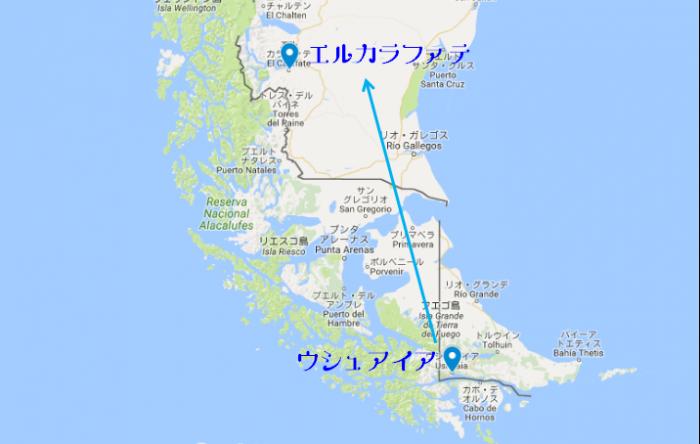 エルカラファテ移動MAP