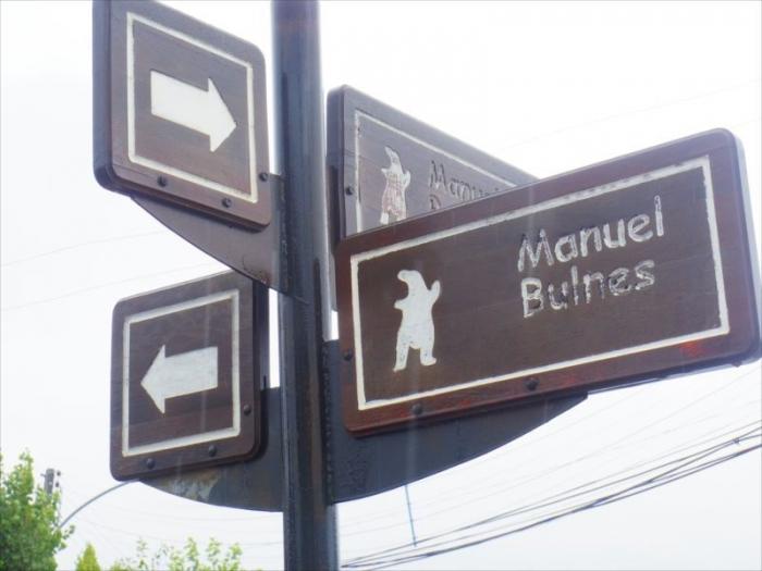 プエルトナタレス街歩き (8)