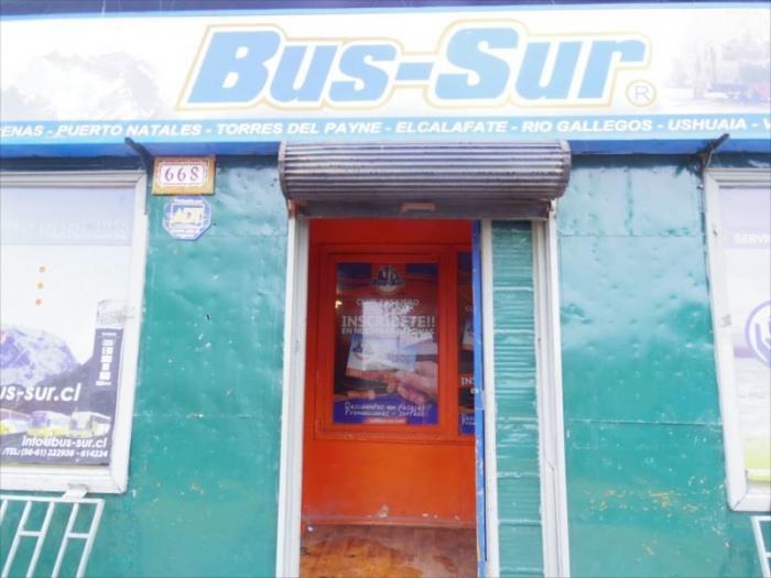 エルカラファテへのバス (3)