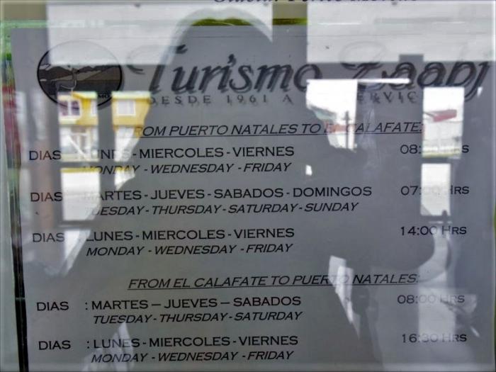 プエルトナタレスからエルカラファテs (4)