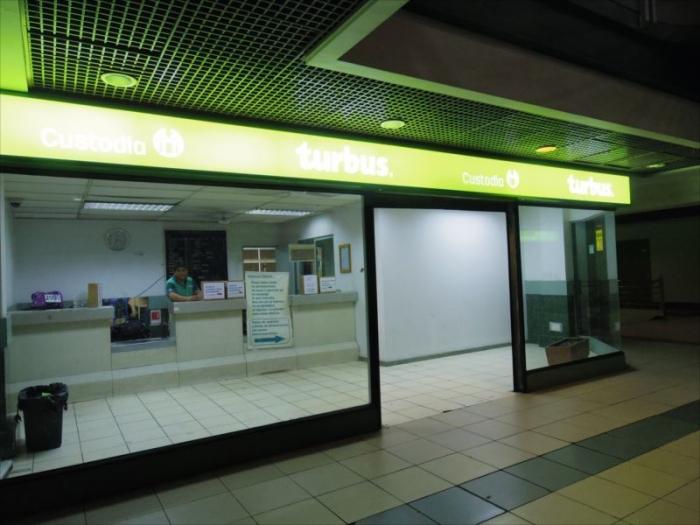 サンティアゴバスターミナル (1)