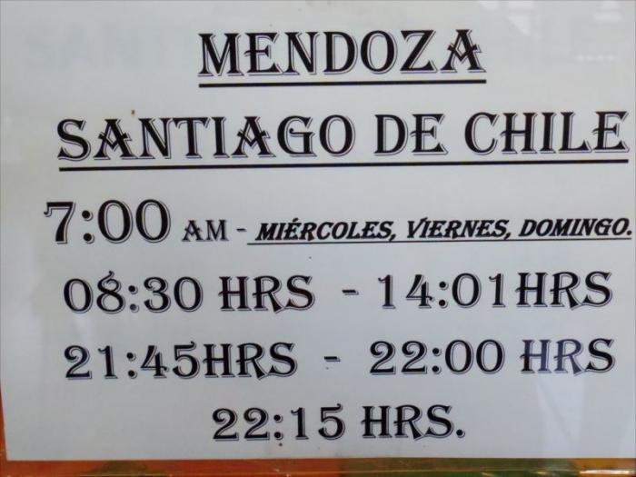 サンティアゴ行きバス (3)