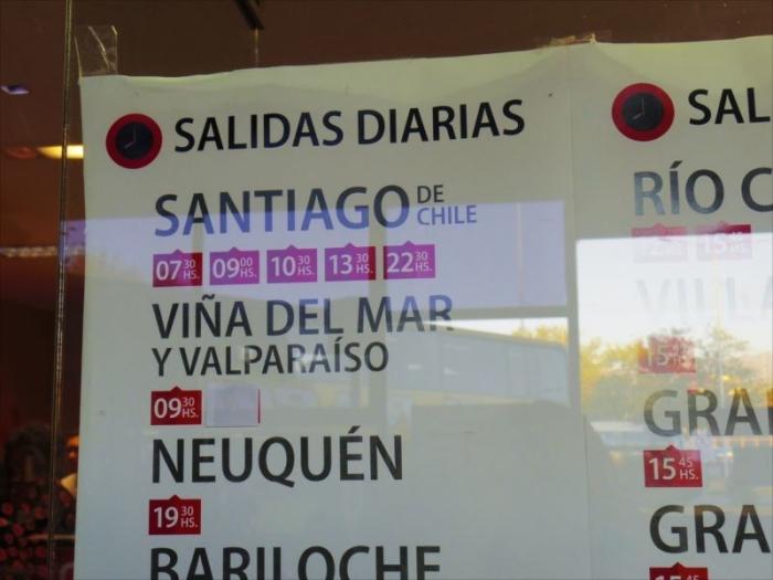 サンティアゴ行きバス (1)