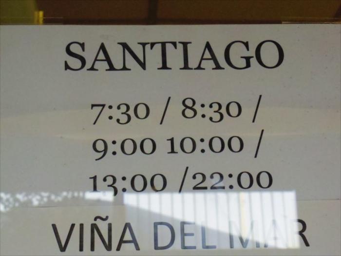 サンティアゴ行きバス (2)