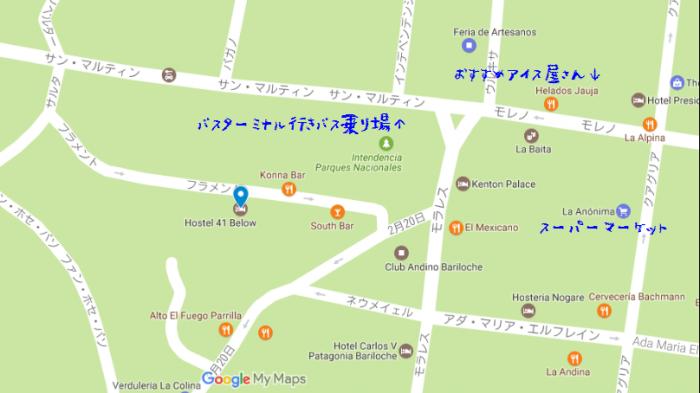 アルゼンチン宿MAP5