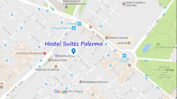 アルゼンチン宿MAP1