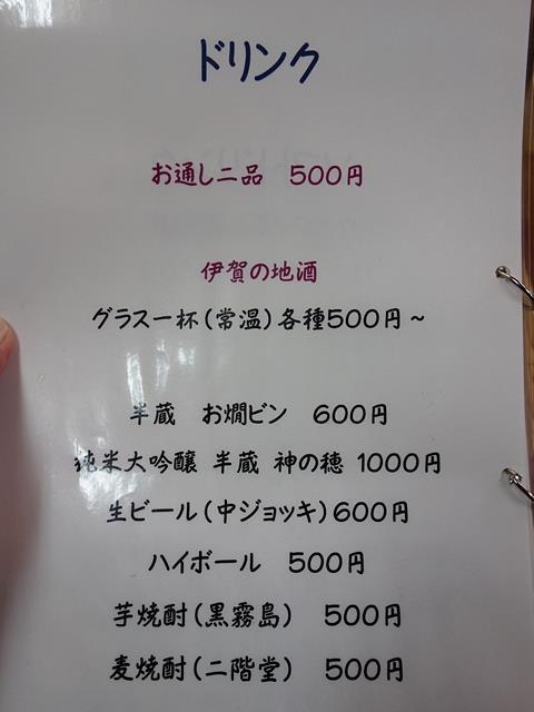 DSC00430-20170218-184858.jpg