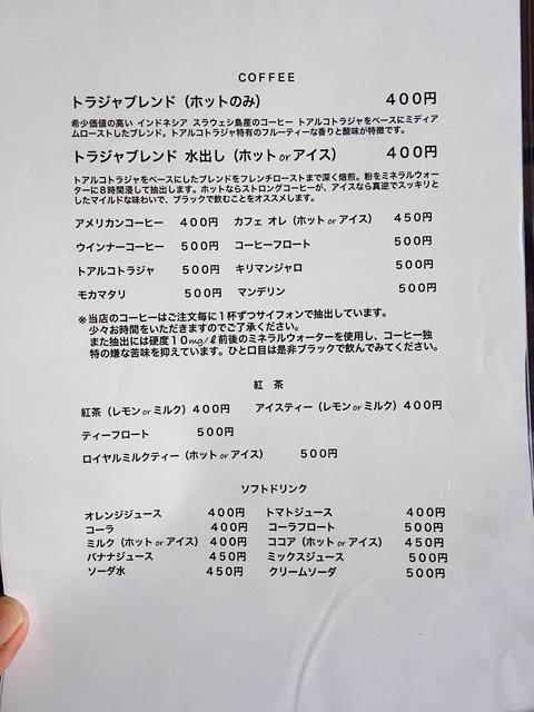 DSC00475-20170219-082148.jpg