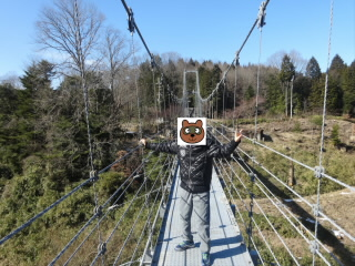 玉桂寺保良の宮橋