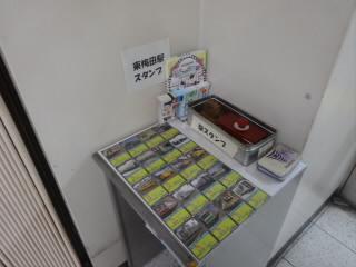 大阪市営地下鉄東梅田駅