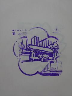 大阪市営地下鉄東梅田駅スタンプ