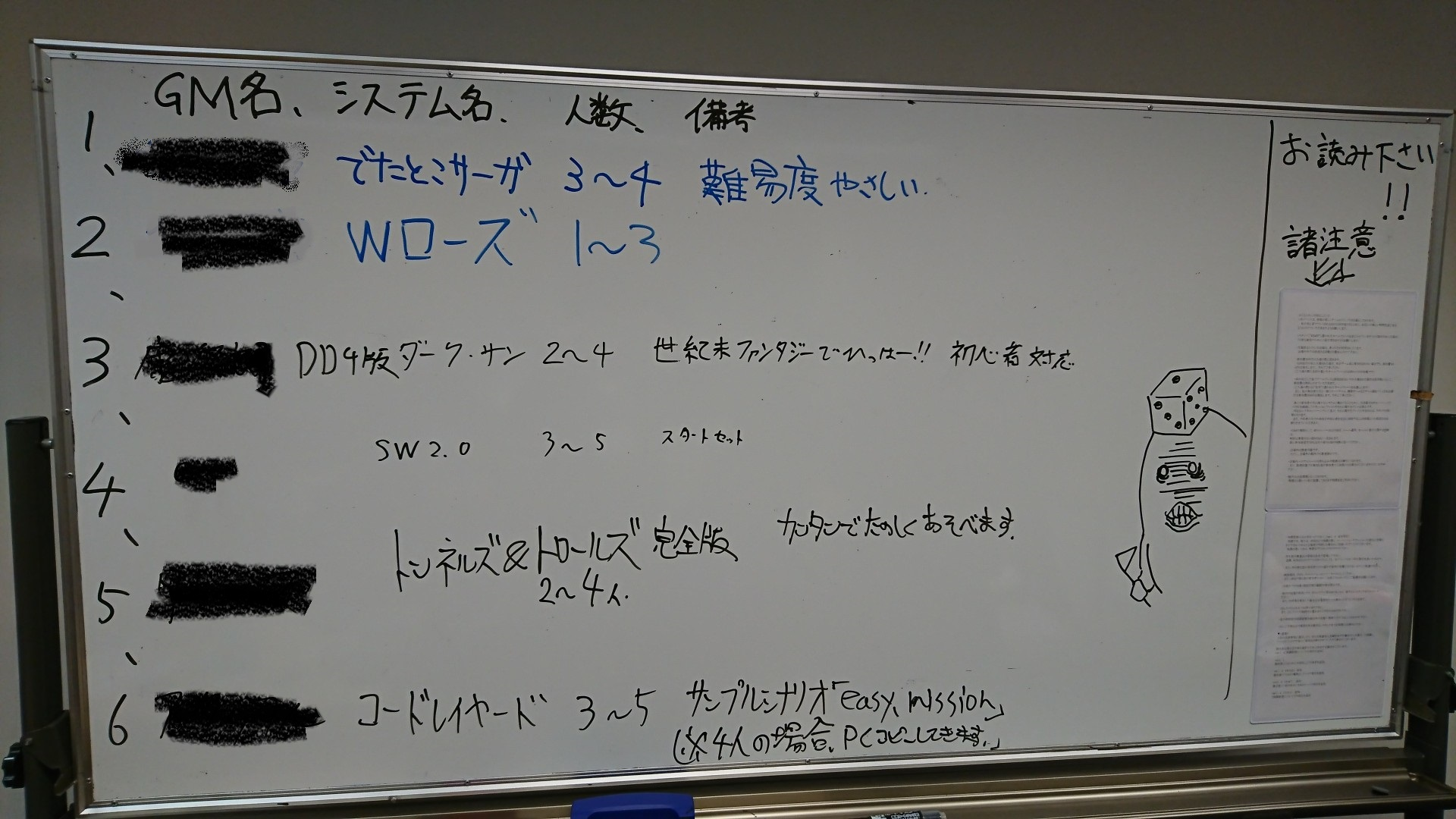 DSC_0497-2.jpg