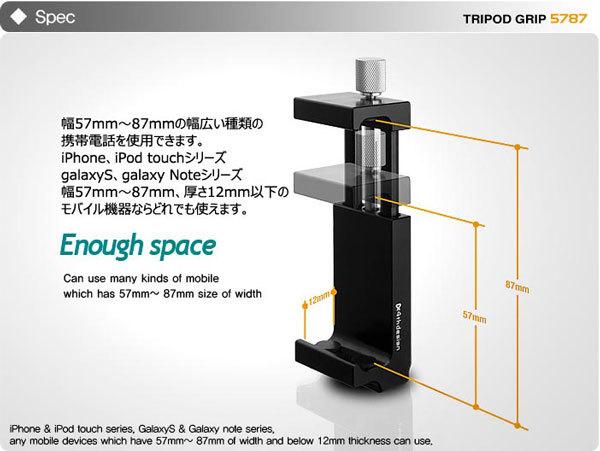 tripodgrip5787_01.jpg