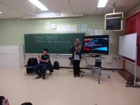 楽しい英会話教室