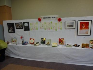 各教室の作品を中心に展示