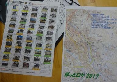 地図とポイント箇所