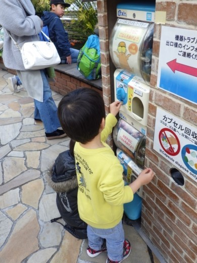 八景島シーパラダイス (47)