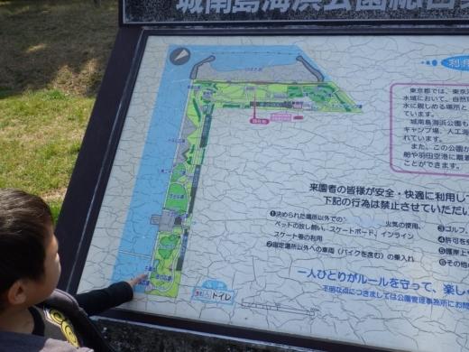 城南島海浜公園 (13)