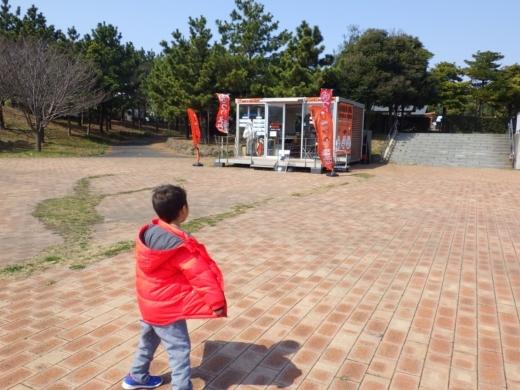 城南島海浜公園 (20)