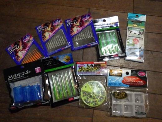 釣りの準備 (1)