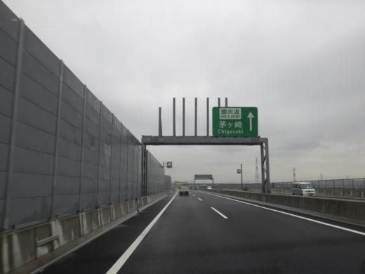 酒匂川 (6)