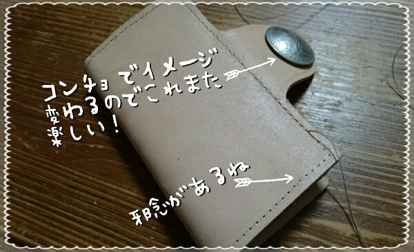 2017030617314550e.jpg