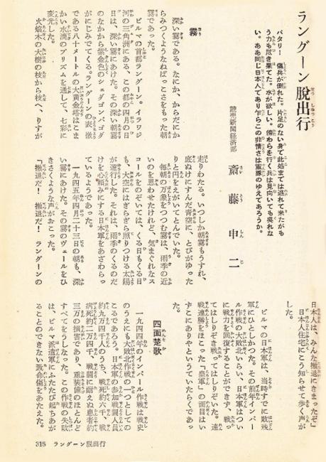 朝鮮の女読売新聞0