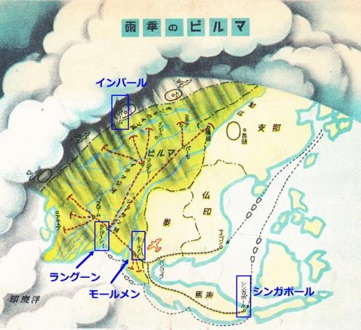 ビルマ地図_ラングーンモールメン